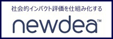 newdea